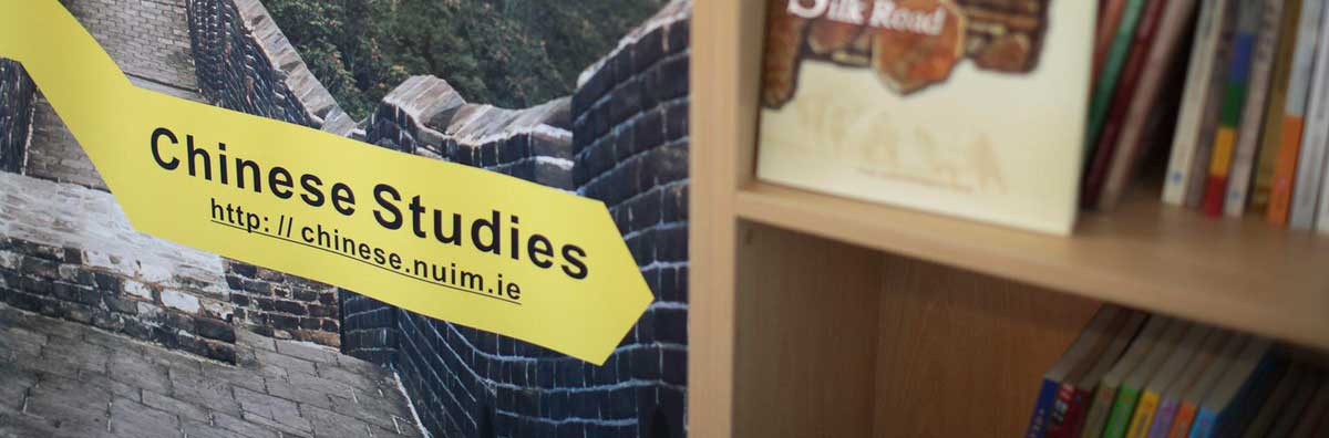 Chinese Studies - Information Sign - Maynooth University