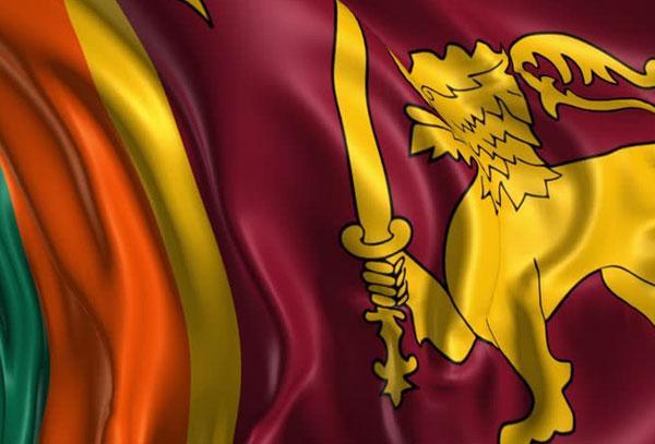 IO_Sri_Lanka_flag