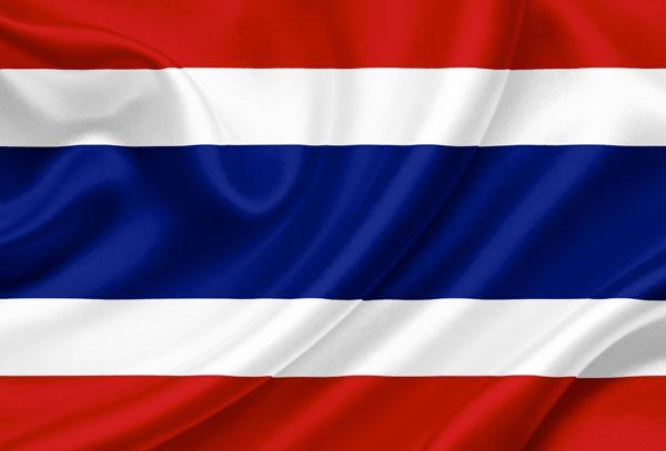 IO_Thailand_flag