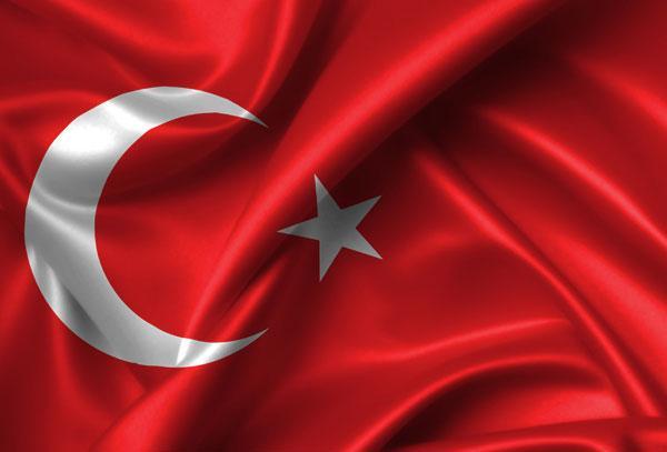 IO_Turkey_flag