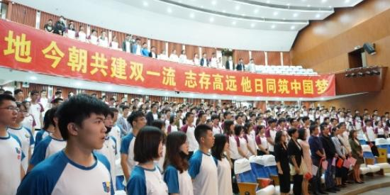 MIEC Opening Ceremony 2020/2021